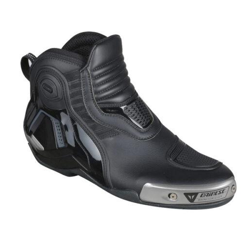 Čevlji DYNO PRO D1